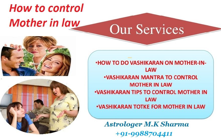 How to control mother in law | Totke to control mother in law