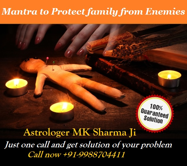 Mantra to protect family from enemies