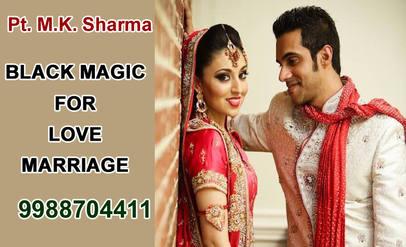 Black Magic For Love Marriage