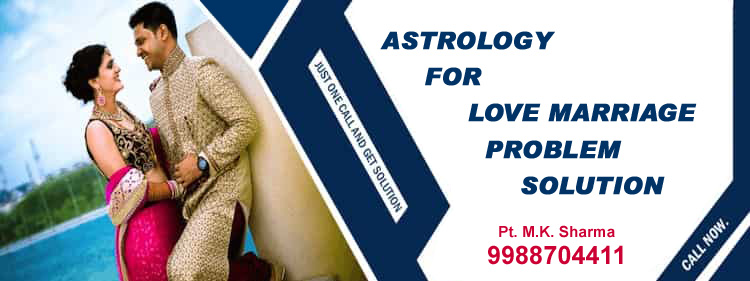 Astrology For Love Marriage Problem Solution