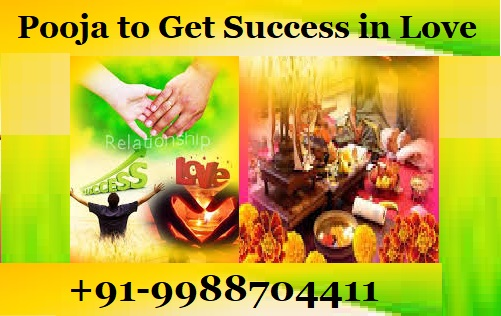 Pooja to get success in love | Mantra for love marriage to
