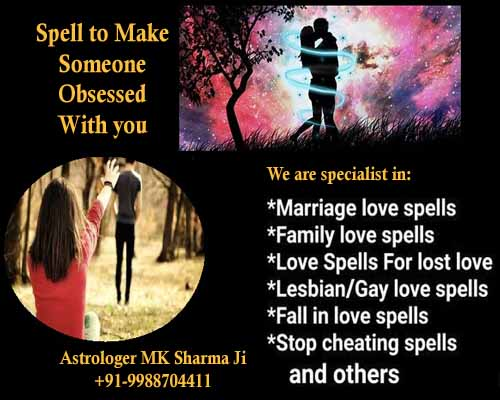 spell to make someone obsessed with you,to make your crush love you and to make someone feel your pain
