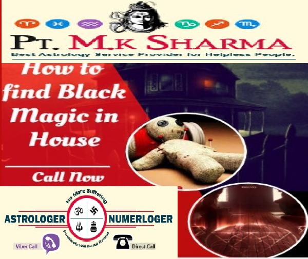 How To Find Black Magic At Home