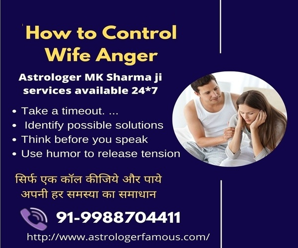 How to control wife anger