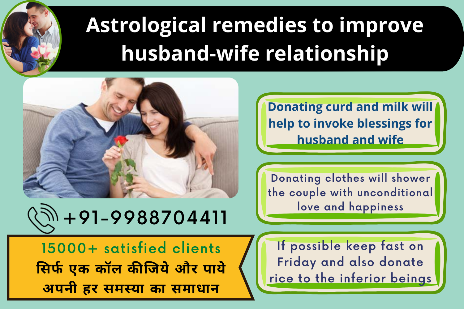 Astrological remedies to improve husband-wife relationship