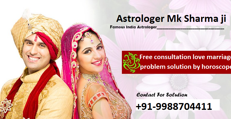 Free consultation love marriage problem solution by horoscope